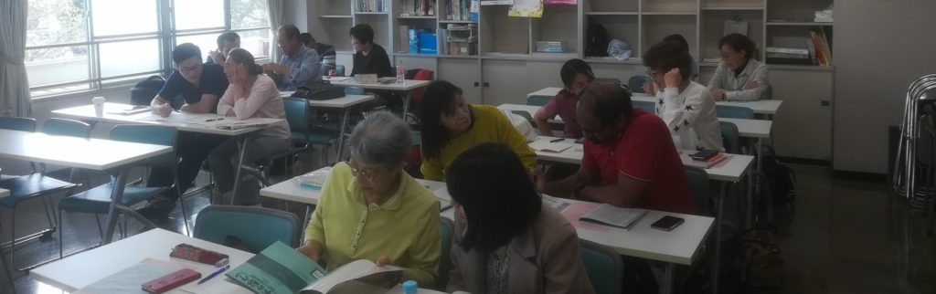 MIFA Japanese class