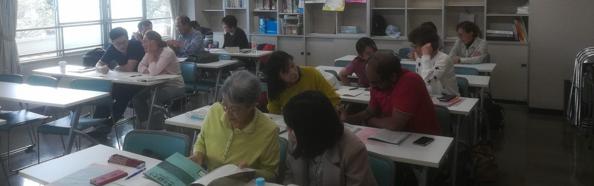町田市で日本語学習支援をしているボランティア団体